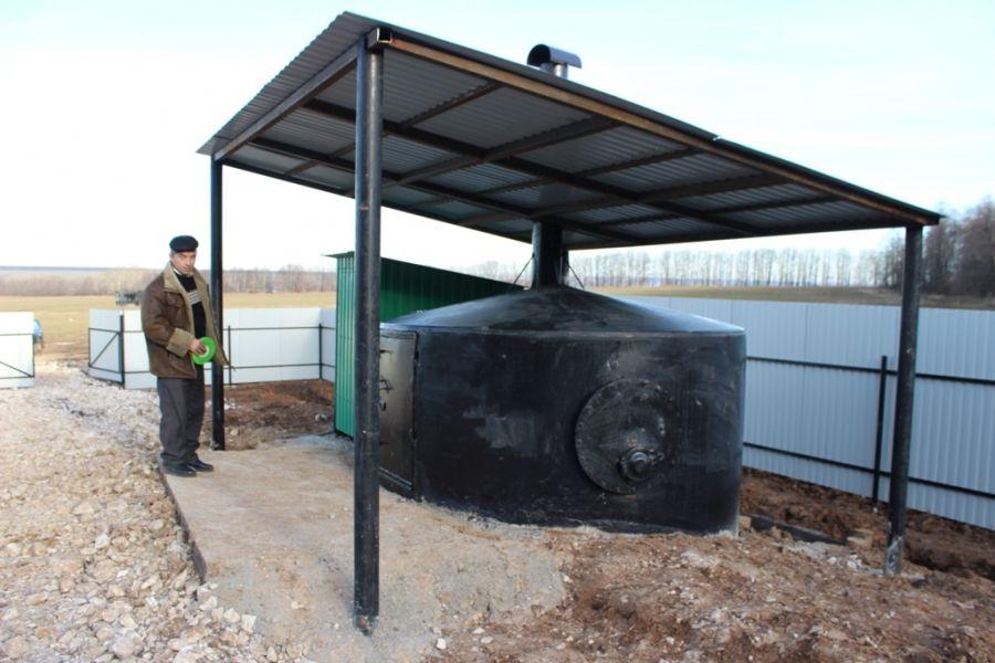 строительство скотомогильника